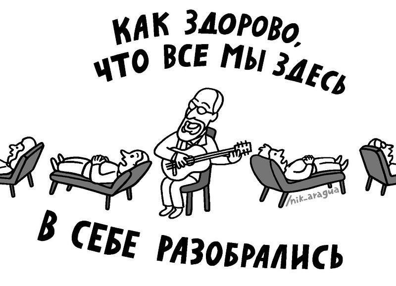 Прикольные картинки про психологов и психологию, поздравления для лены